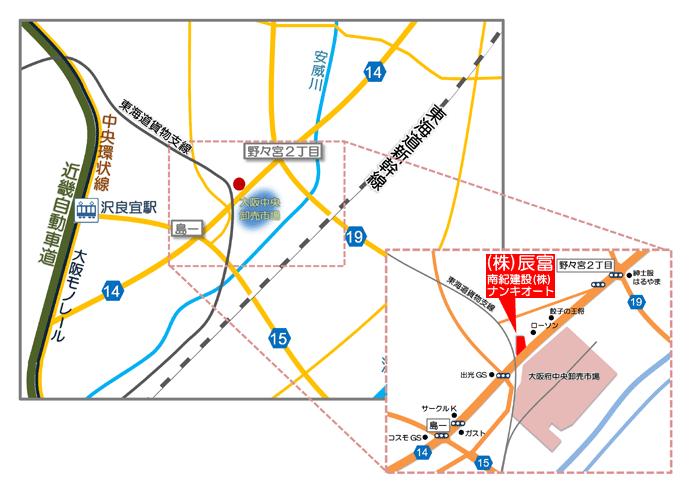 株式会社 辰富 アクセスマップ